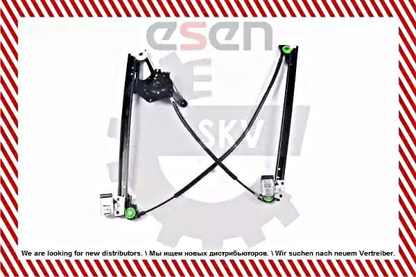 Derecho regulador de ventana frontal para VW Sharan Ford Galaxy Seat Alhambra 7M0837462
