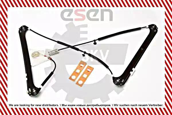 Left Magneti Marelli 13148962 Glass Mirror